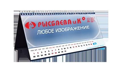 nastolnyj_domik_p